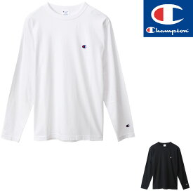 チャンピオン ロンT CHAMPION LONG SLEEVE TEE Tシャツ メンズ ロングスリーブTシャツ ベーシック 正規取扱店 (2色展開)
