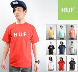 ハフ Tシャツ HUF ORIGINAL LOGO TEE (10色展開) HUF T-SHIRT tee tシャツ 半袖T プリントT ティーシャツ