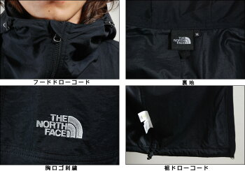 THENORTHFACECOMPACTJACKET(3色展開)