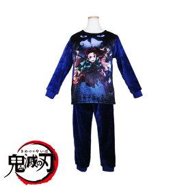 【鬼滅の刃】・キッズ・ジュニアーパジャマ/暖かいフリース・子供パジャマ(47618)