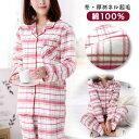 【綿100%】 冬用 長袖 レディースパジャマ ふんわり柔らかな厚手のネル起毛 赤チェック柄パジャマ♪ 前開き シャツタ…