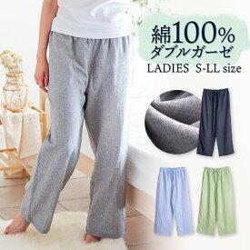 綿100% ダブルガーゼ レディース ルームパンツ パジャマ 春 夏向き 無地 ネイビー/グレー M/L/LL かわいい おそろい ペア