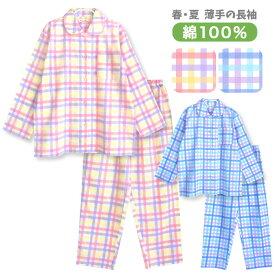 綿100% 長袖 レディース パジャマ 春 夏 初秋 前開き かわいい プリントチェック柄 薄手のシャツ ピンク/ブルー M/L/LL/3L