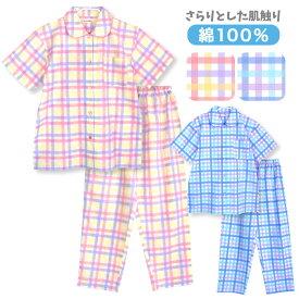 綿100% 半袖 レディース パジャマ 春 夏 前開き プリントチェック柄 薄手のシャツ ピンク/ブルー M/L/LL/3L