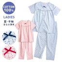 綿100% 半袖 レディース パジャマ 春 夏 前開き かわいい レトロな小花ストライプ柄 薄手のシャツ ピンク/サックス M…