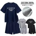綿100% 半袖 メンズ パジャマ 春 夏 柔らかく軽い薄手の快適Tシャツパジャマ 上下セット アメカジプリント グレー/ネ…