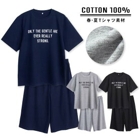 綿100% 半袖 メンズ パジャマ 春 夏 柔らかく軽い薄手の快適Tシャツパジャマ 上下セット アメカジプリント グレー/ネイビー/チャコール M/L/LL