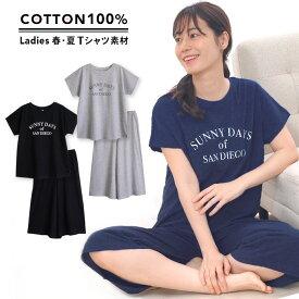 綿100% 半袖 レディース パジャマ 春 夏 柔らかく軽い薄手の快適Tシャツパジャマ 上下セット ドルマンスリーブ ロゴプリント グレー/ネイビー/チャコール M/L/LL