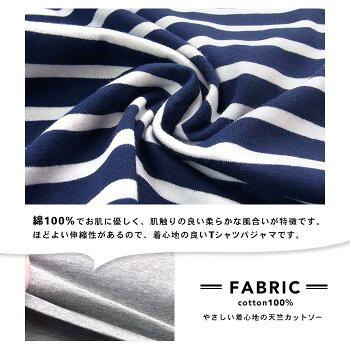 【綿100%】春・夏半袖レディースパジャマ柔らかく軽い薄手の快適Tシャツパジャマ上下セットボーダーグレー/ネイビー/ピンクM/L/LL