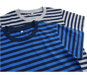 【メール便2点で送料無料】【綿100%】春・夏半袖キッズパジャマボーイズ柔らかく軽い薄手の快適Tシャツパジャマ上下セットボーダーグレー/ネイビー120-160cm