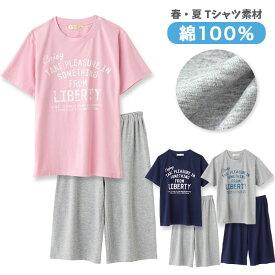 綿100% 半袖 レディース パジャマ 春 夏 柔らかく軽い薄手の快適Tシャツパジャマ アメカジLBTプリント グレー/ネイビー/ピンク M/L/LL