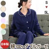 Super popular! Gauze Womens Long Sleeve Pajamas round collar diffrence tunic type nighty Romare room ringtone sleepwear admitted for
