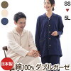 Pajamas Women's and men's double gauze Taylor men and women cum for long sleeve diffrence spring for color
