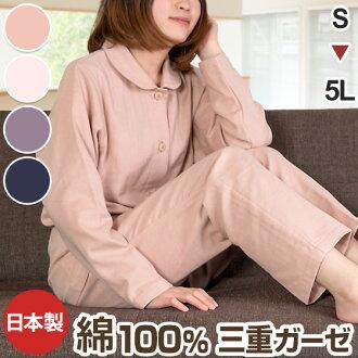 Made in Japan 3 heavy gauze natural ladies pyjamas nighty room wearing Pajamas fs3gm