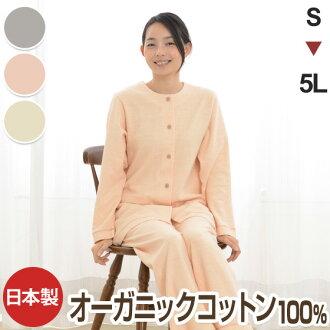 Made in Japan Pajamas Womens organic cotton Sai sat-dyed long sleeve diffrence nighty Romare