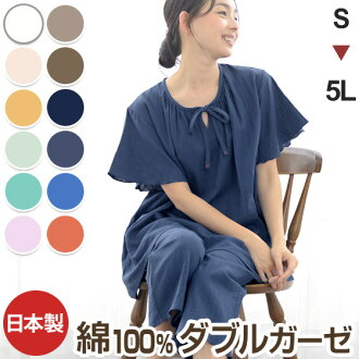 Super comfortable! Short sleeve gauze Pajamas Rakuten ranking 1st place!  Cooling are afraid to recommend! Lumwana sleepwear cotton 100%