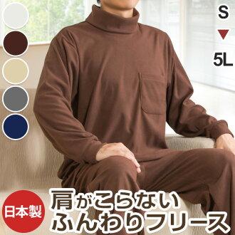 일본 제 파자마 남성 마이크로 양 털 소재의 긴 소매 라운드 넥 터틀 넥 타입