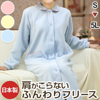 Was made in Japan Women's sleepwear ( Pajamas ) long sleeved diffrence type medium thick fleece material one piece fs3gm