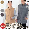 10% Made in Japan! Oh did fleece men and women for both best nighty * men and women unisex size.