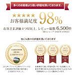パジャマタイプオーダーメイド料金購入S〜3Lサイズ