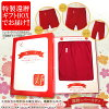 Men's sixtieth birthday hammock trunks 3-piece set (regular half-long length) (M ~ 3 L size) [mens man inner shorts underwear pants diffrence hammock 60th birthday celebration, aged father, red gift gift gift Pajamas Club]
