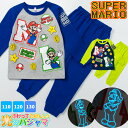 \セール/ スーパーマリオ 男の子 さわってたのしい! 光るパジャマ (キッズ)[ 男児 男の子 ボーイズ 子供 パジャマ …
