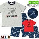 MLB キッズ パジャマ 半袖 [ 男児 男の子 子供 パジャテコ 140cm 150cm 160cm 夏 半袖 Tシャツ ステテコ 野球 エンジ…