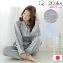 【送料無料】 日本製 レディース 3重ガーゼ パジャマ 綿100% [ 婦人 女性 クリスマス お歳暮 母の日 敬老の日 プレゼ…