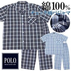 POLOBCS メンズ パジャマ 夏 チェック [ 父の日 ポロ メンズ 男性 紳士 パジャマ M L LL 春 夏 敬老の日 誕生日 部屋着 寝巻き セットアップ 上下セット 涼しい カイタック ファミリー ]