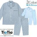 \大処分セール/ メンズ パジャマ 綿100% ストライプ柄 TioTio [ メンズ 男性 紳士 抗菌 防臭 加齢臭 TioTio M L LL…