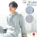 【再入荷】安心と安全の日本製 パジャマ メンズ 3重ガーゼ 綿100% ★送料無料★ [ M L LL 秋 冬 春 前開き 紳士 男性…