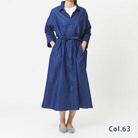 WESTWOOD OUTFITTERS ロングビッグシャツコート サイズ 0 1 [ レディース 婦人 アウター シャツ コート デニム 2WAY ウエストウッドアウトフィッターズ 送料無料 ]