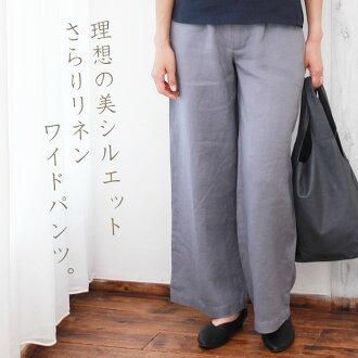 ワイドパンツレディース春夏物春服パンツ大きいサイズベージュカーキグレーブラックパンツM/L【送料無料】