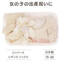d3598812f48fd1 PR カゴラッピング付きワンピースのギフトセット 女の子用出産祝.