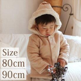 6fcbaaa79f878 フード付き中綿コート 暖かいベビーのジャケット  子供服(男の子用・女の子