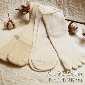 プリスティン ソックス(PRISTINE)オーガニックコットンとシルクの冷えとり靴下 ソックス3足セット【あす楽対応】