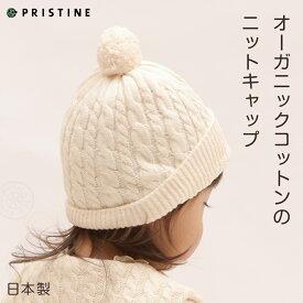 5793771f166da  ネコポス1点まで 赤ちゃんのニット帽子 オーガニックコットンの暖かいベビーキャップ