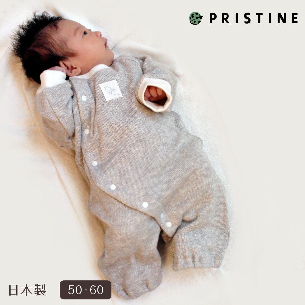【ネコポス可】ツーウェイオール(兼用ドレス)新生児の長袖ベビー服 秋冬の出産祝い オーガニックコットン×ヤク プリスティン【あす楽対応】