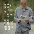 【70代男性】敬老の日に!祖父に贈る上質なパジャマが知りたい!