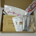 初めて作る方におすすめ「手作りソーセージスターターキット」(口金・絞り袋・天然羊腸2個・スパイス2袋・デジタル温…