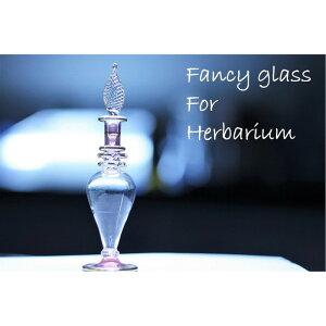 ハーバリウム ファンシー エジプトガラス【ピンク】瓶 ボトル 香水瓶 香水ボトル おしゃれ かわいい エジプシャングラス(上側ふっくらS) エジプト プレゼント クリスマス 母の日 オイル