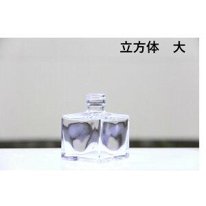 ハーバリウム ボトル 瓶【立方体中タイプ】ガラス瓶 キャップ付 透明瓶 花材 ウエディング プリザーブドフラワー 透明標本 ボトルフラワー オイル