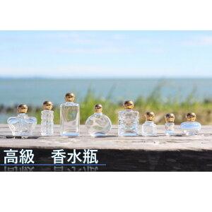 アトマイザー オリジナルアクセサリー 香水 瓶 ボトル 平角 ミニ ガラス瓶 小瓶 キャップ付 透明瓶 花材 液体 オイル ハーバリウム メモリーオイル エイシャントオイル 透明ボトル 香水瓶