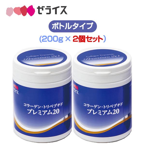 【送料無料】≪お得な2個セット≫コラーゲン・トリペプチド ボトルタイプ(200g×2個)