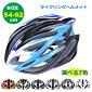 パラディニア(Paladineer)超軽量サイクリングヘルメット高剛性21穴通気アジャスターサイズ調整可能6色自転車用