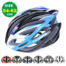 パラディニア(Paladineer)超軽量 サイクリングヘルメット 高剛性 21穴通気 アジャスター サイズ調整可能 6色 自転車用