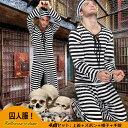 【値下げ】オーフォックス(Oxfox)ハロウィン衣装 囚人 長袖 ズボン 男性 大人 仮装 変装 ハロウィン コスプレ コスチューム 公演服 帽子 手錠 4点セット