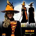 オーフォックス(Oxfox)ハロウィン衣装 ハロウィーン仮装 巫女 魔女 ハロウィン用品 コスプレ衣装 大人用 レディース…