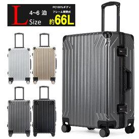 クロース(Kroeus)キャリーケース スーツケース PC100%ボディ アルミフレーム 高強度 TSAロック搭載 4輪ダブルキャスター S型機内持ち込み可 日本語取扱説明書 1年間保証付き A9270-24 Lサイズ 66L