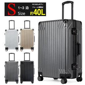 クロース(Kroeus)キャリーケース スーツケース PC100%ボディ アルミフレーム 高強度 TSAロック搭載 4輪ダブルキャスター S型機内持ち込み可 日本語取扱説明書 1年間保証付き A9270-20 Sサイズ 40L